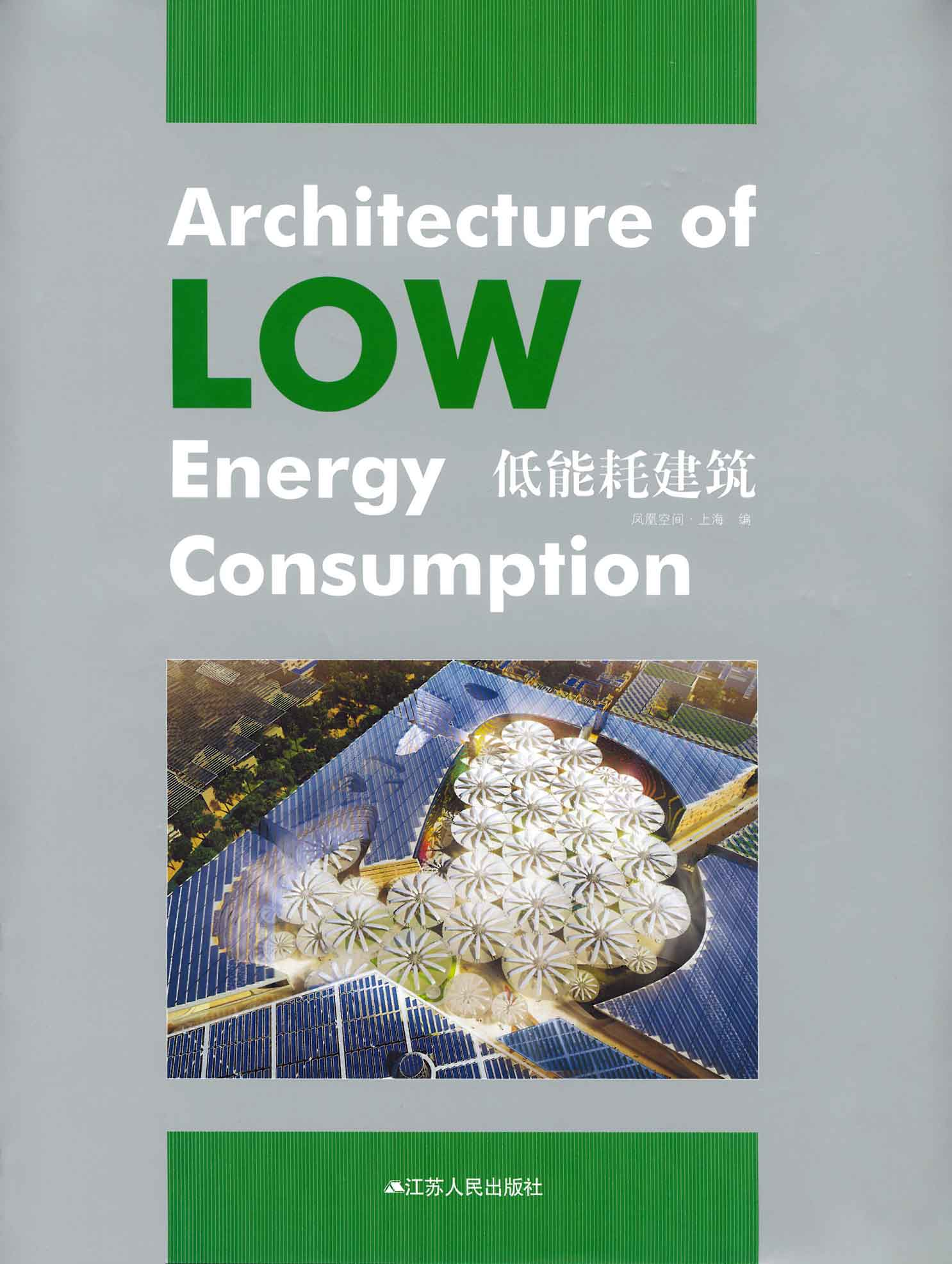 Architecture of Low Energy Consumption