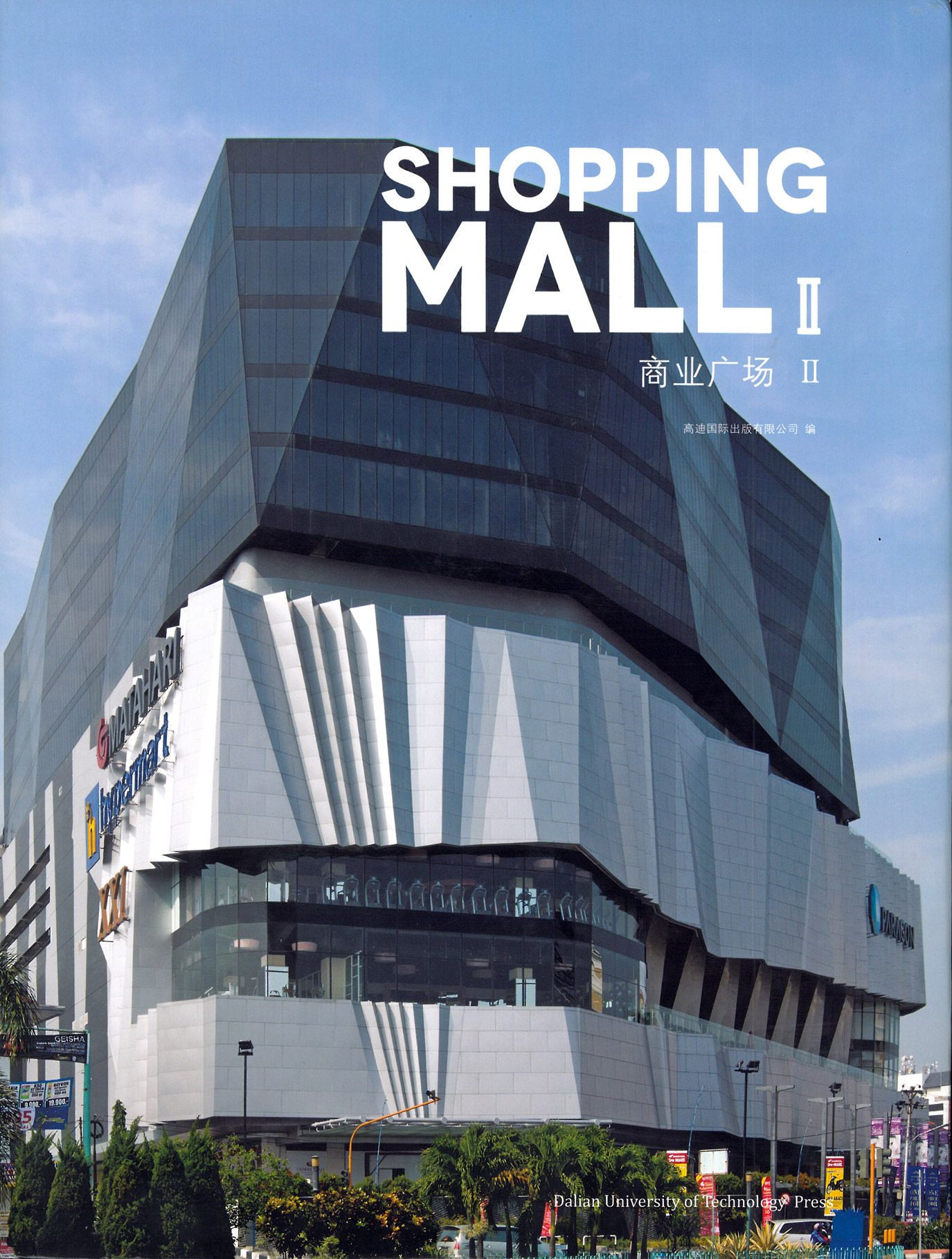 Dalian Shopping Mall II