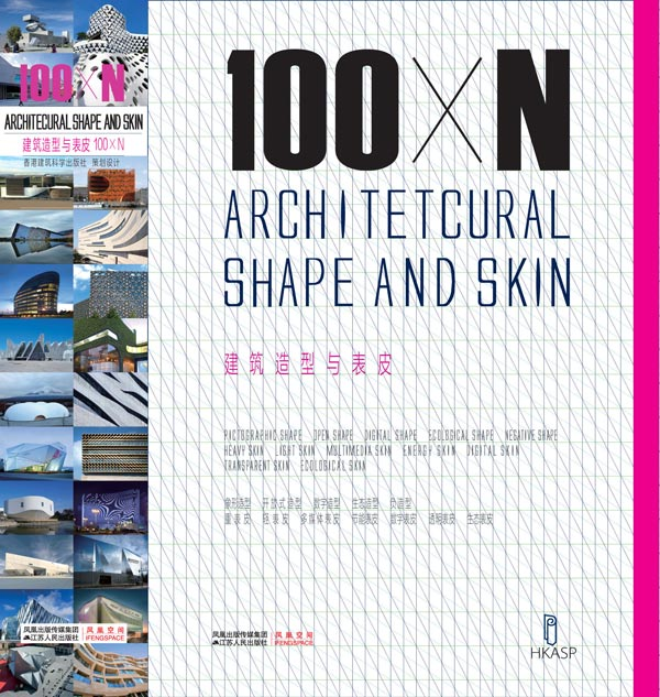 100xN Shape and Skin by HKASP