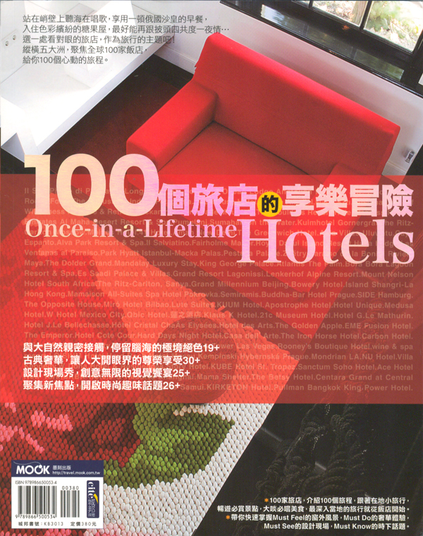 100 once in a life time hotels by Mook