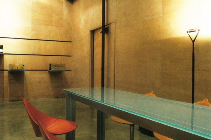 Akusto Showroom